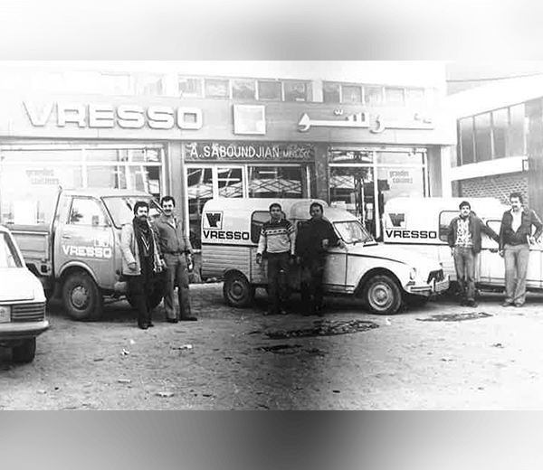 Technical Team  photographed from the early 80's
